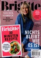 Brigitte Magazine Issue NO 5