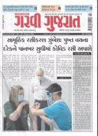 Garavi Gujarat Magazine Issue 26/02/2021