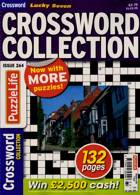 Lucky Seven Crossword Coll Magazine Issue NO 264