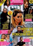 Heat Magazine Issue 06/03/2021