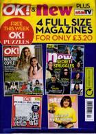 Ok Bumper Pack Magazine Issue NO 1278