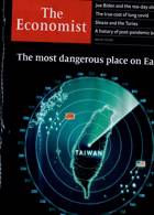Economist Magazine Issue 01/05/2021
