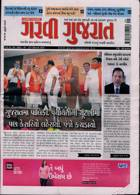 Garavi Gujarat Magazine Issue 05/03/2021