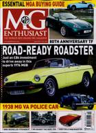 Mg Enthusiast Magazine Issue APR 21
