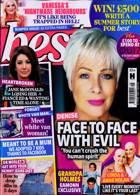 Best Magazine Issue NO 16