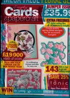 Simply Cards Paper Craft Magazine Issue NO 215