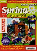 Puzzle Annual Special Magazine Issue NO 52