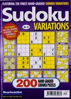 Sudoku Variations Magazine Issue NO 74