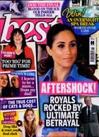 Best Magazine Issue NO 11