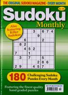 Sudoku Monthly Magazine Issue NO 194