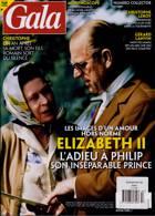 Gala French Magazine Issue NO 1453