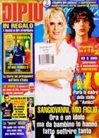 Dipiu Magazine Issue NO 15