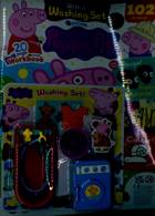 Fun To Learn Peppa Pig Magazine Issue NO 326