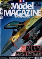 Tamiya Model Magazine Issue NO 306