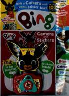 Fun To Learn Bing Magazine Issue NO 11