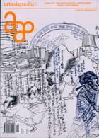 Artasiapacific Magazine Issue 01