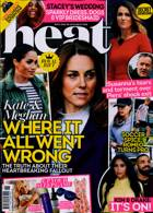Heat Magazine Issue 20/03/2021