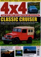 4 X 4 Magazine Issue JUL 21