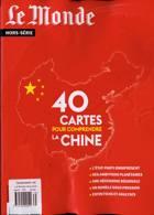 Le Monde Hors Serie Magazine Issue 75