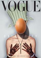 Vogue Portugal - Creativity Magazine Issue Egg Green Bag