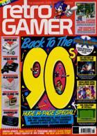 Retro Gamer Magazine Issue NO 218