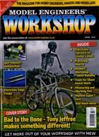 Model Engineers Workshop Magazine Issue NO 302