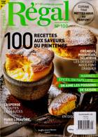 Regal Magazine Issue NO 100