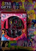 Fairy Princess Monthly Magazine Issue NO 258