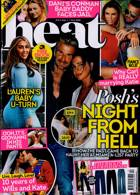 Heat Magazine Issue 01/05/2021
