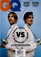 Gq Russian Magazine Issue 03