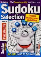 Sudoku Selection Magazine Issue NO 39