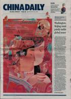 China Daily Europ Edit Magazine Issue 19/03/2021