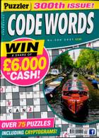 Puzzler Codewords Magazine Issue NO 300