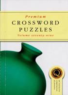 Premium Crossword Puzzles Magazine Issue NO 79