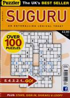 Puzzler Suguru Magazine Issue No 87