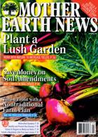Mother Earth News Magazine Issue 05