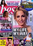 Best Magazine Issue NO 13