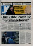 Jewish Chronicle Magazine Issue 26/03/2021