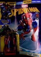 Spiderman Magazine Issue NO 394