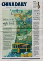 China Daily Europ Edit Magazine Issue 21/05/2021