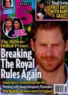 Us Weekly Magazine Issue 12/04/2021