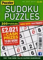 Puzzler Sudoku Puzzles Magazine Issue NO 207