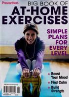 Prevention Specials Magazine Issue HME EXRCIS