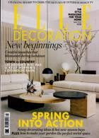 Elle Decoration Magazine Issue MAY 21