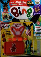 Fun To Learn Bing Magazine Issue NO 10