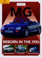 Mg Memories Magazine Issue NO 3