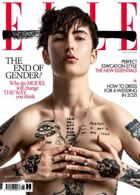 Elle Magazine Issue JUN 21