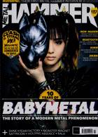 Metal Hammer Magazine Issue 349 Cvr2