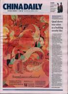 China Daily Europ Edit Magazine Issue 26/03/2021