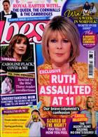 Best Magazine Issue NO 14